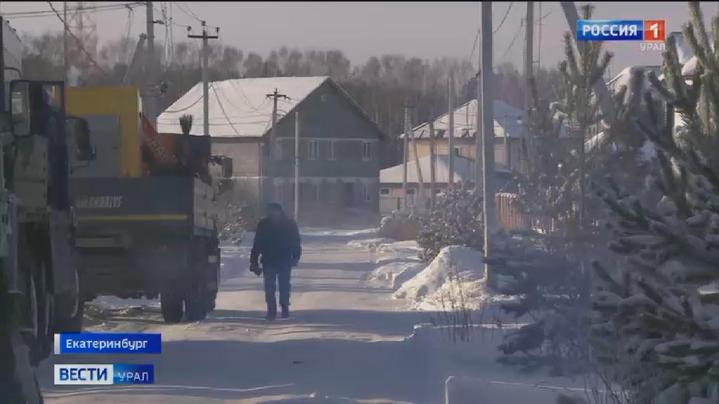 Жители более чем 250 домов в коттеджном поселке остались без отопления