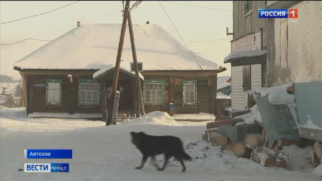 В селе Аятское из-за морозов вышла из строя система водоснабжения