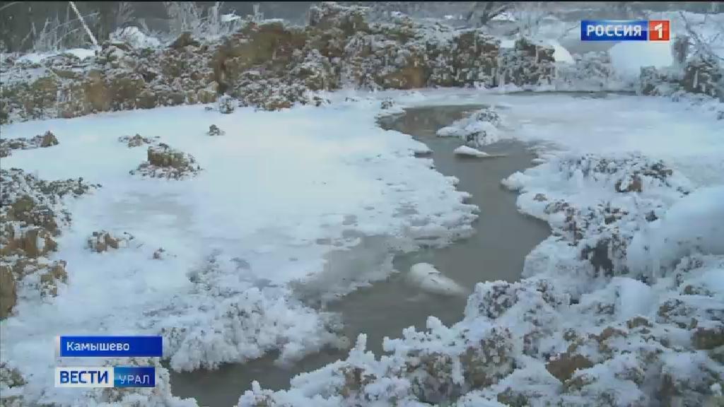 В селе Камышево в морозы прорвало трубу холодного водоснабжения