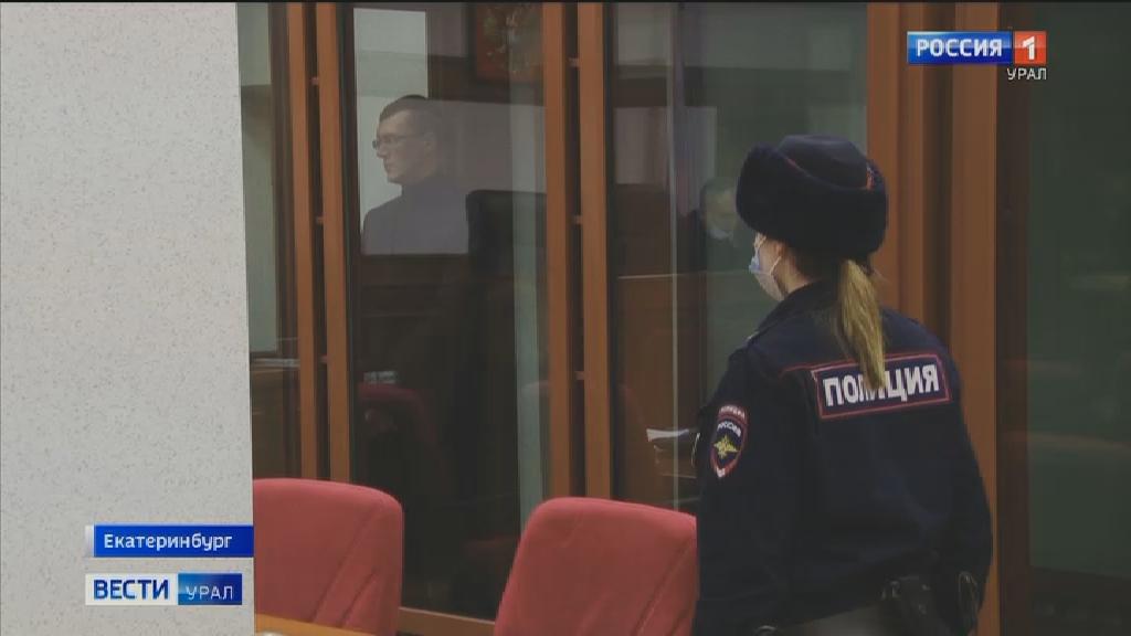 В Облсуде рассматривают дело об убийстве женщины у здания Первоуральского суда