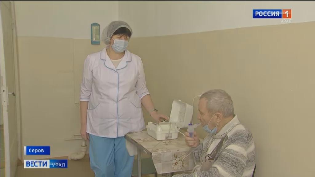 Серовская городская больница отмечает двойной юбилей