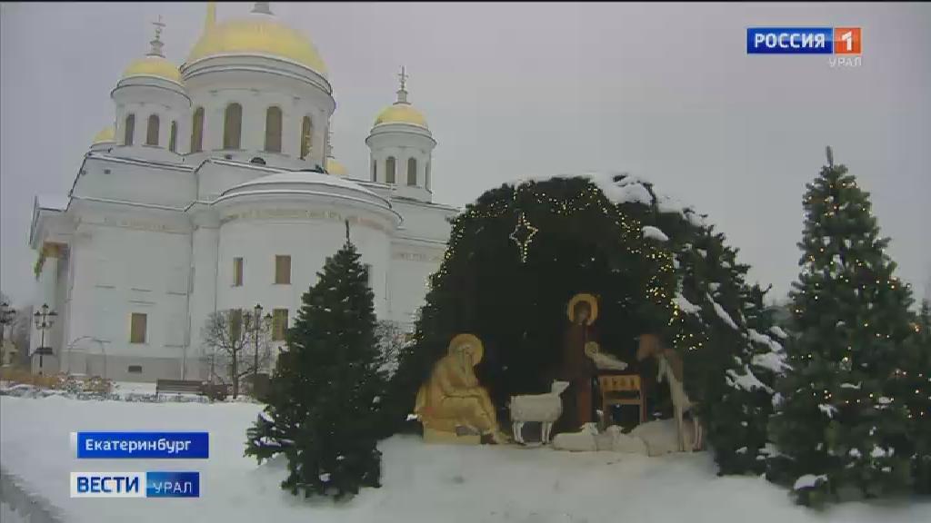 В святочные дни по православной традиции отмечается праздник «Трёх королей»