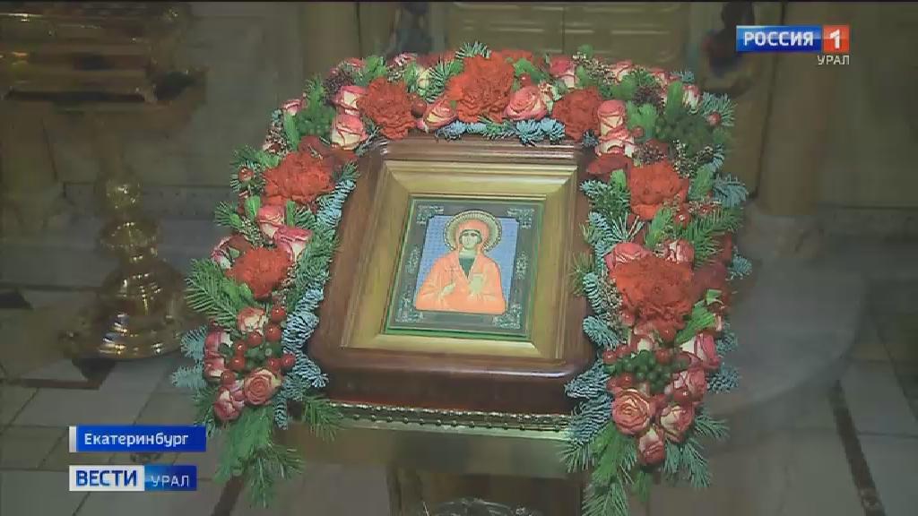 День памяти святой Анастасии Узорешительницы отмечают православные верующие