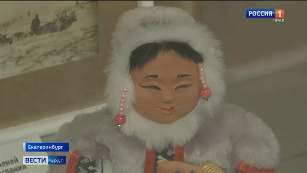 В Екатеринбурге открылась выставка о быте северных народов