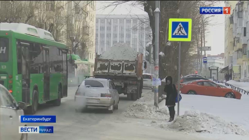 Из-за гололёда в Екатеринбурге выросло количество дорожных аварий