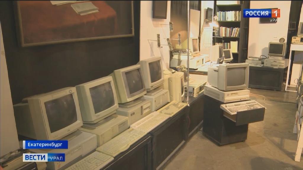 Вычислительные машины, созданные в СССР, представили на выставке в Музее компьютеров