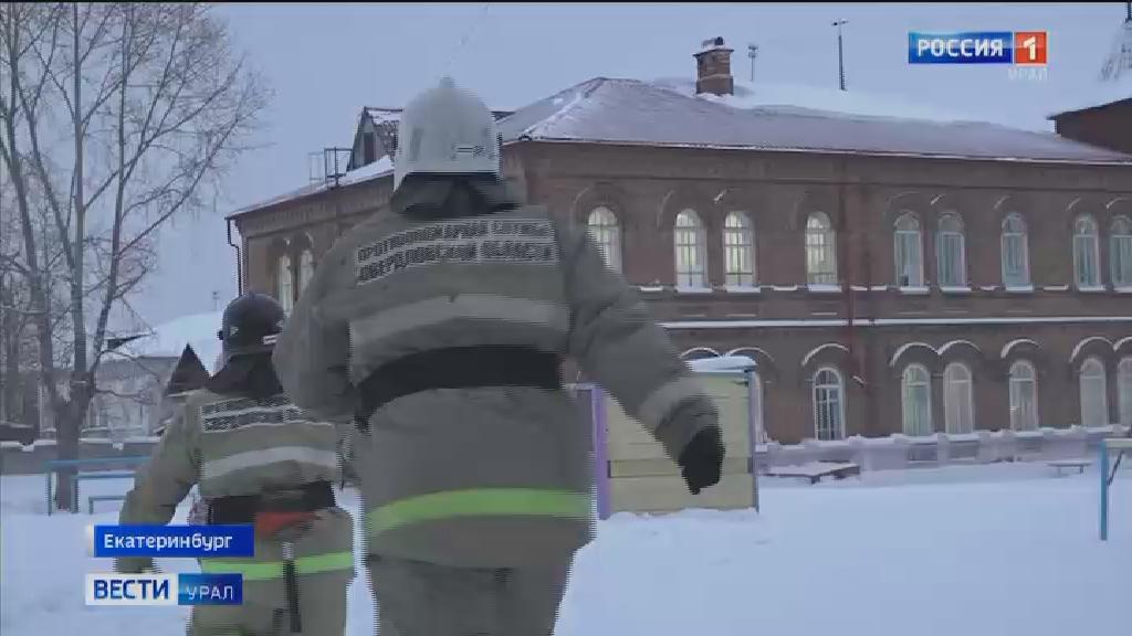 Новая волна лжеминирований в столице Урала