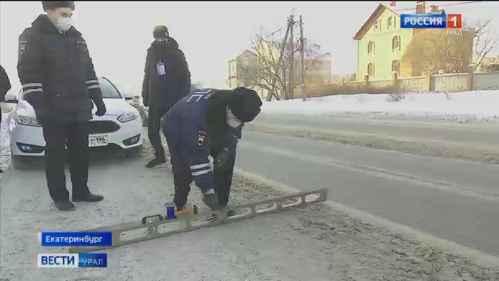 Качество уборки снега на дорогах проверили автоинспекторы