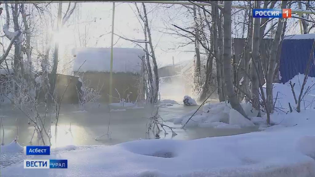 Наводнение в 30-градусные морозы: в Асбесте затопило несколько участков