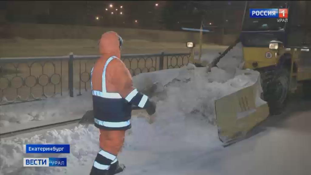 На Средний Урал обрушились сильные снегопады