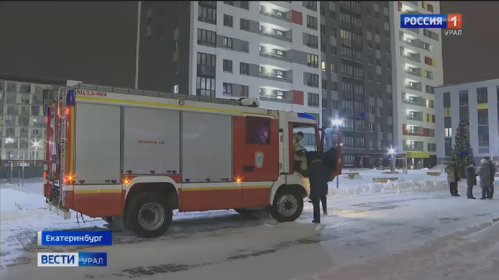 Сотрудники МЧС проводят уроки безопасности для екатеринбуржцев