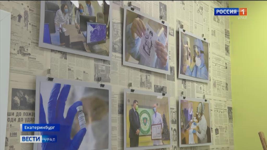 В Екатеринбурге открылась выставка, посвященная работе врачей во время пандемии