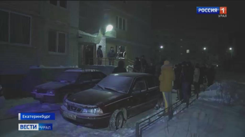 Три человека пострадали в результате пожара в Екатеринбурге