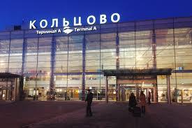 В аэропорту Кольцово открыли второй пункт тестирования на Covid-19