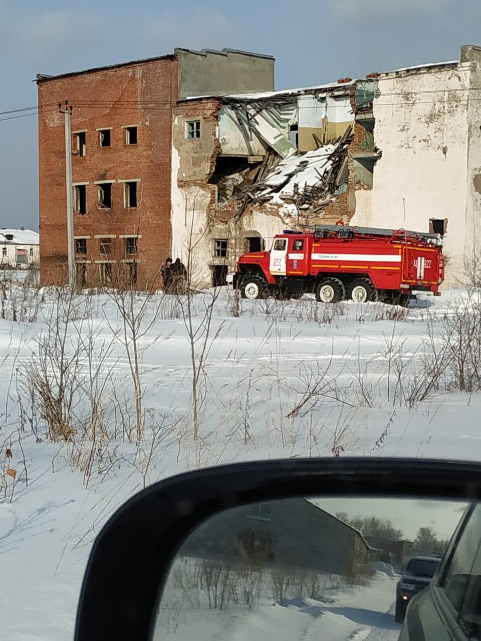 В поселке Бисерть произошло обрушение котельной