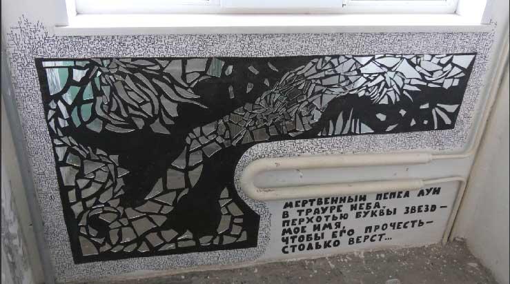 В Каменске-Уральском жильцы разрисовали подъезд дома