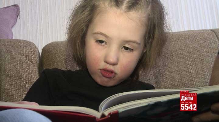 «Русфонд»: Алисе с редким заболеванием нужна ваша помощь