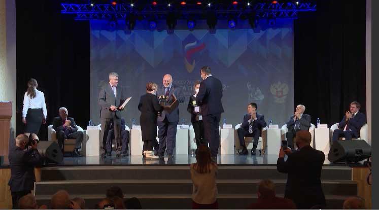 Форум «Эстафета поколений» стартовал в Уральской столице