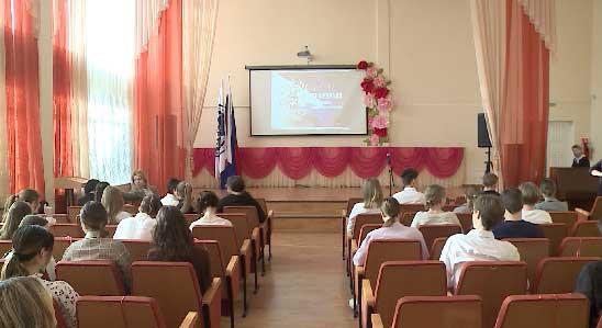 Школьникам покажут короткометражки о патриотизме и гражданственности
