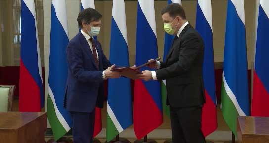 Телекоммуникационная компания и правительство региона подписали соглашение о партнёрстве