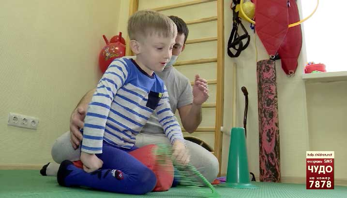 «Ты ему нужен»: пятилетнему Вове из Екатеринбурга нужна ваша помощь