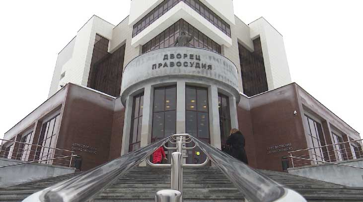 Свердловский облсуд подвёл итоги работы за 2020 год