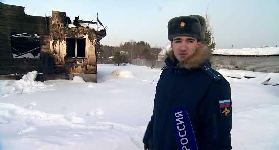 Уральский лейтенант по дороге на работу спас целую семью