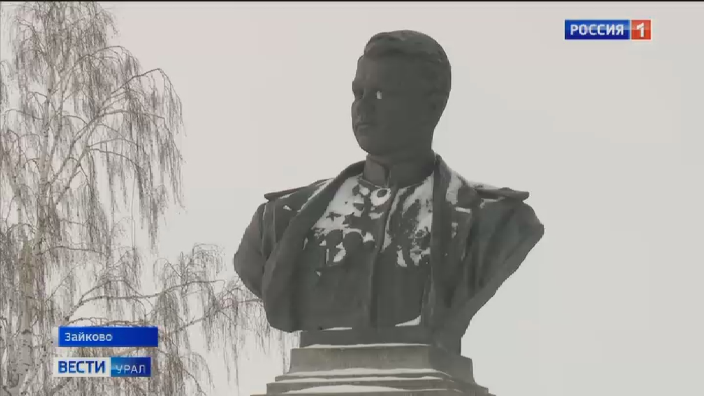 В селе Зайково отметили 101-ю годовщину со Дня рождения Григория Речкалова