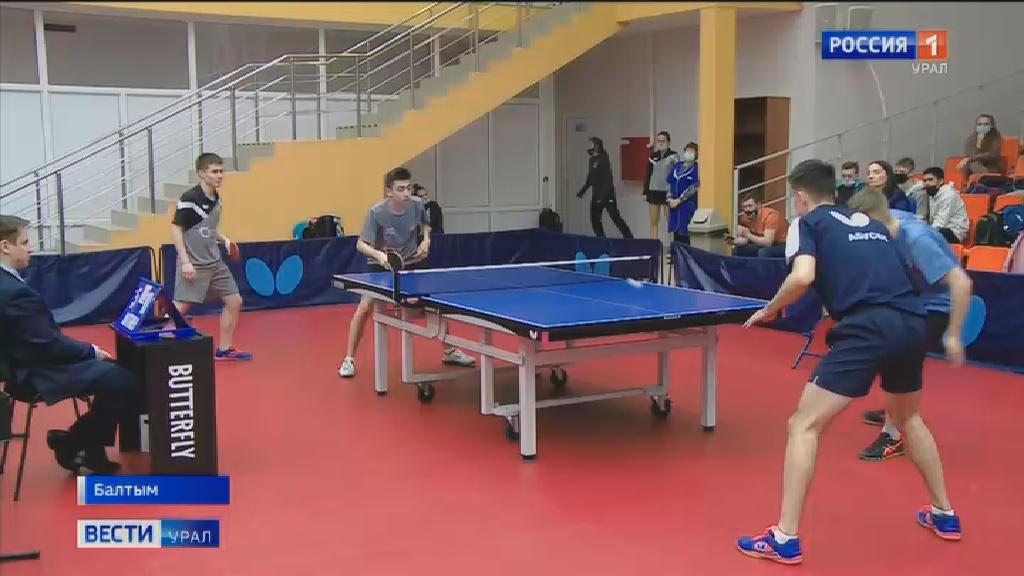 Чемпионат УрФО по настольному теннису завершился триумфом свердловских спортсменов