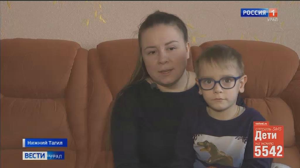 «Русфонд»: пятилетнему Кириллу нужна ваша помощь