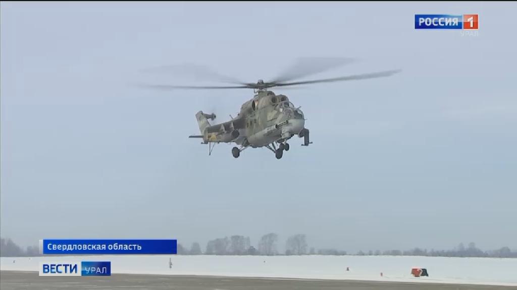 Лётчики ЦВО выполнили полёты над заснеженной местностью без ориентиров