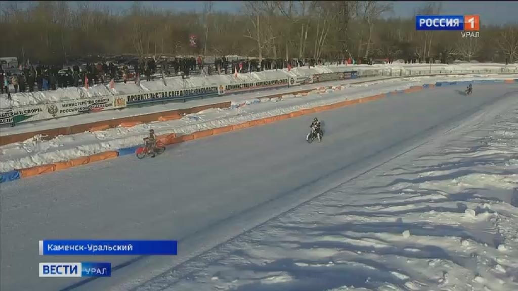 К Первенству России по мотогонкам на льду готовятся уральские спортсмены
