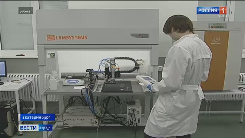 Уральские учёные рассказали о реализации проектов