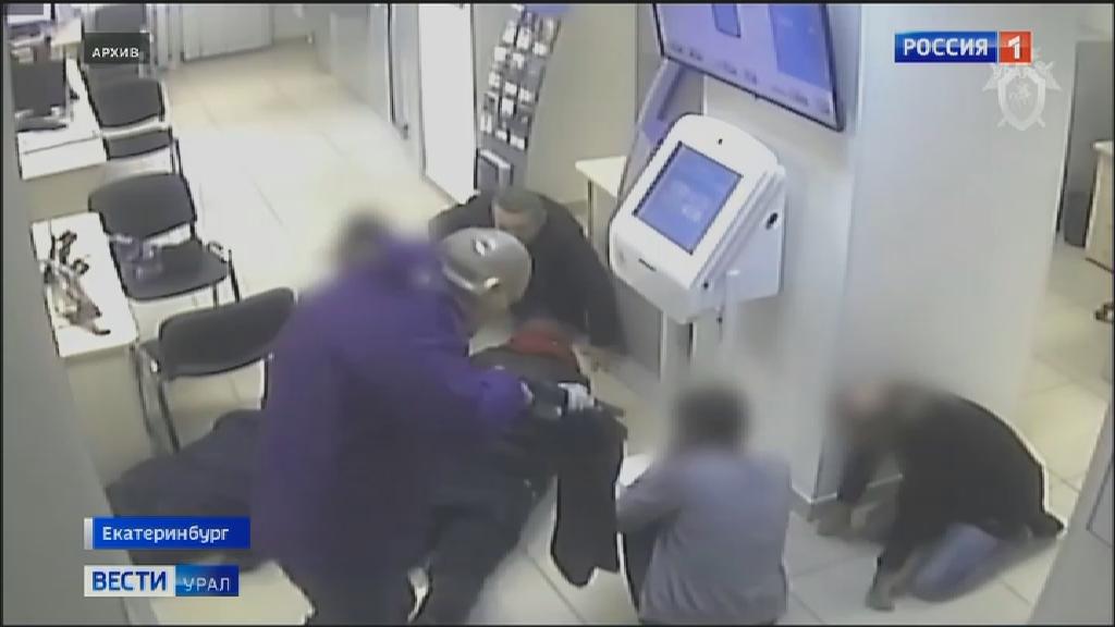 Грабитель банка, застреливший посетителя, признан невменяемым
