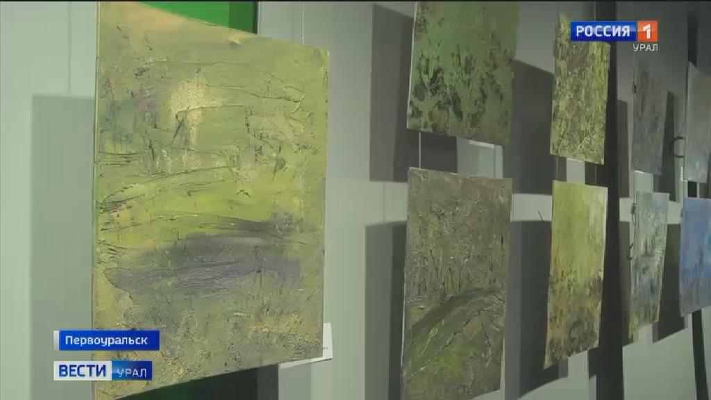 Выставка картин «Дыхание года» открылась в Первоуральске
