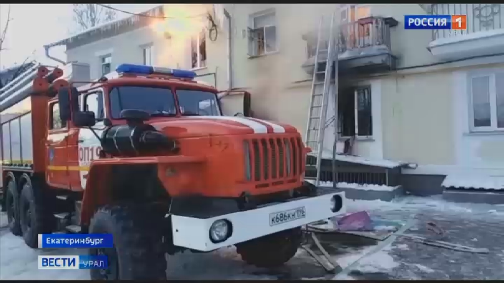 В Екатеринбурге за выходные произошли два пожара