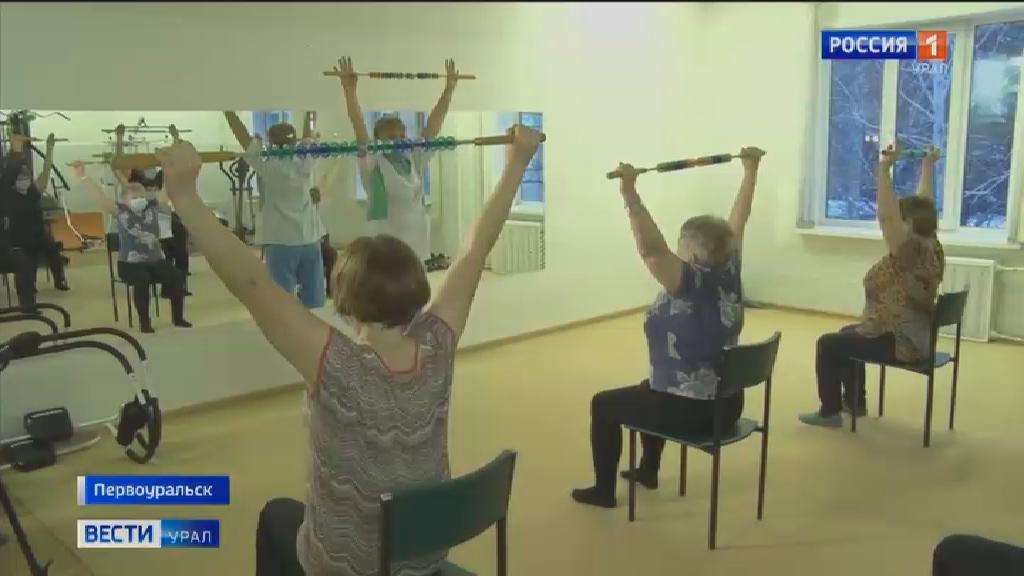 В Первоуральске открылся кабинет лечебной физкультуры для пациентов, переболевших COVID-19
