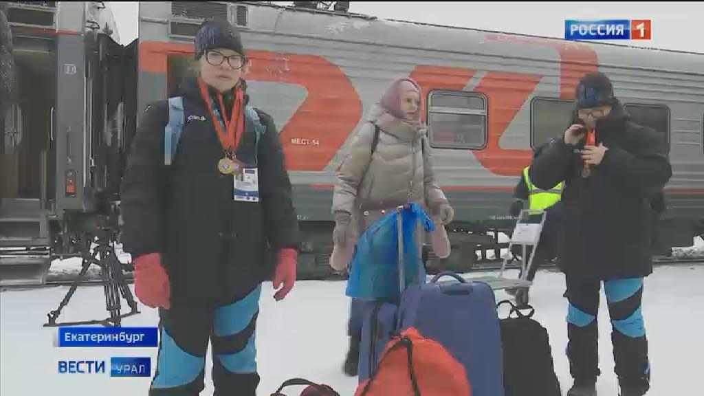 Уральские спортсмены вернулись со Специальной олимпиады