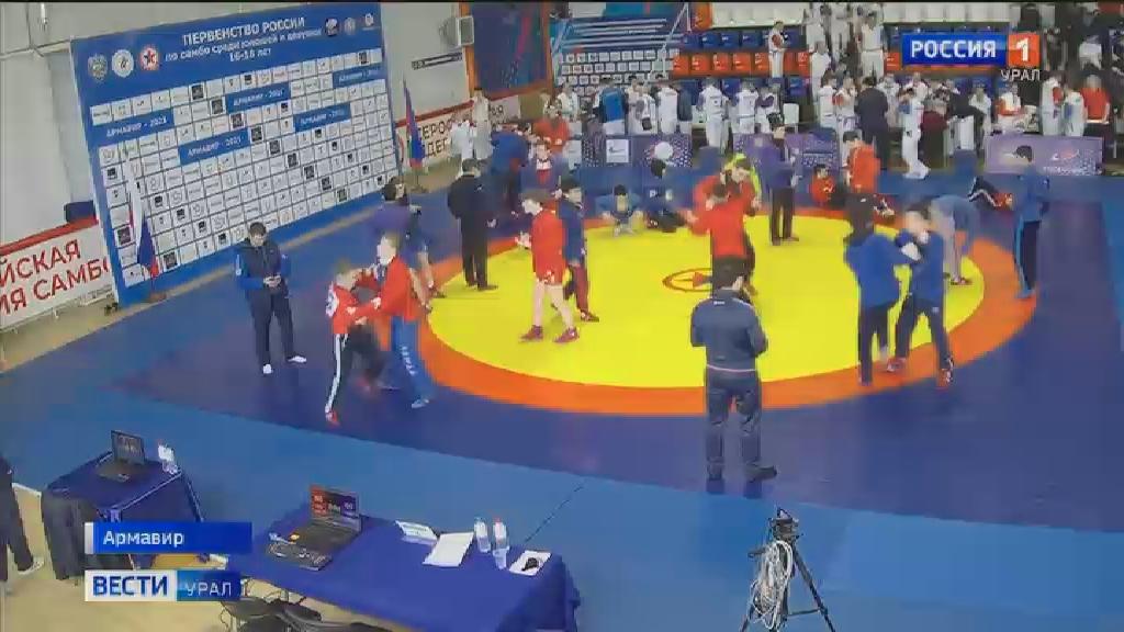 Шесть путёвок на мировые и европейские турниры завоевали уральские самбисты