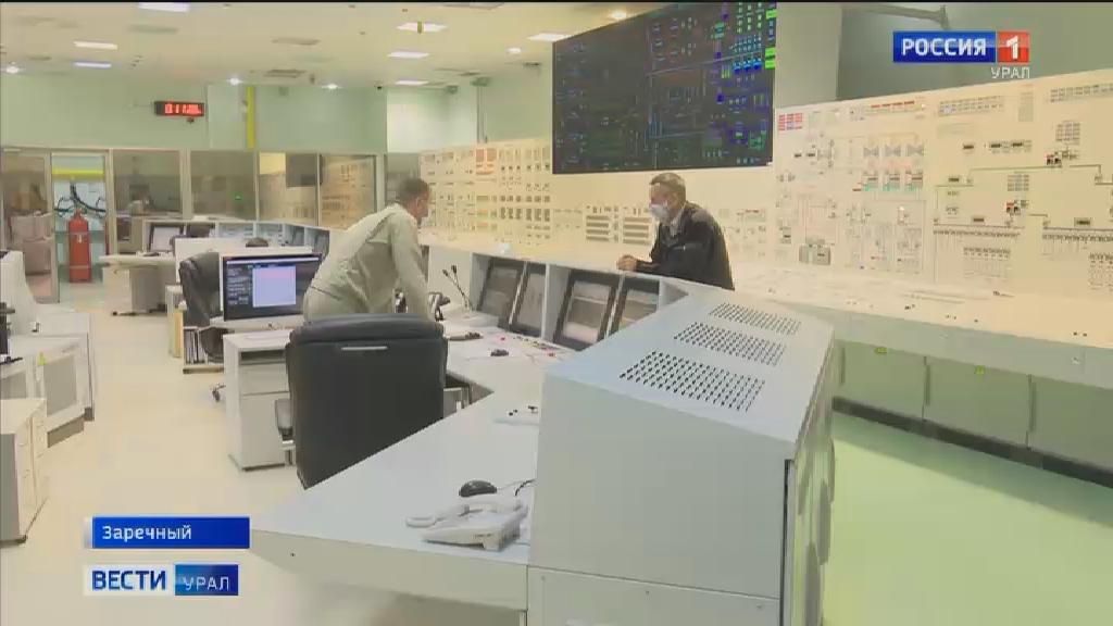 В реактор БН-800 загружена очередная партия уран-плутониевого топлива