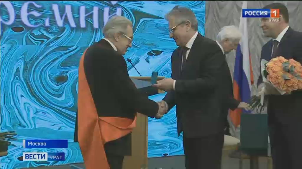 Лауреатов Демидовской премии наградили в Москве