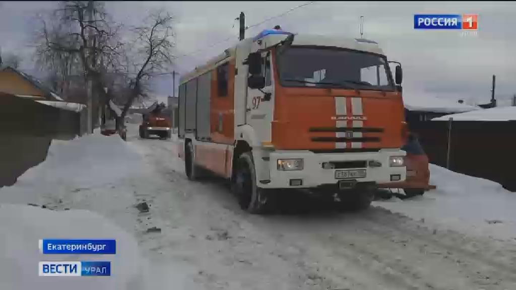 На Урале пожарные проверяют частные дома престарелых