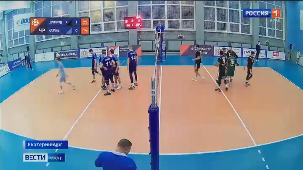 ВК «Локомотив-Изумруд» одержал победу в матче за выход в Финал шести