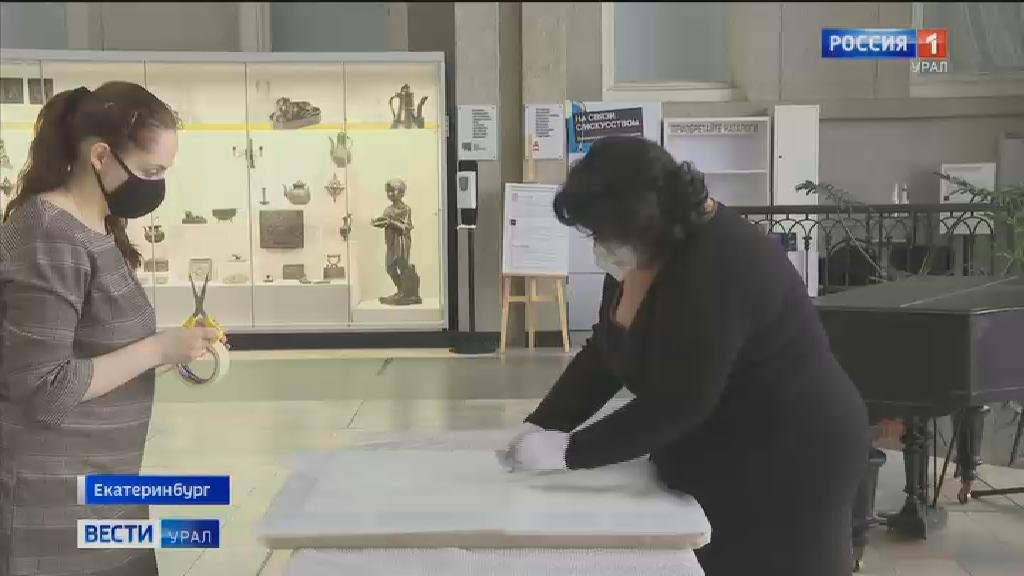 Произведения искусства готовят к переезду в новое здание Эрмитаж-Урал