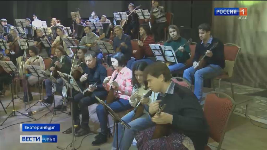 Уральский русский народный оркестр готовит программу «Русские в Англии»