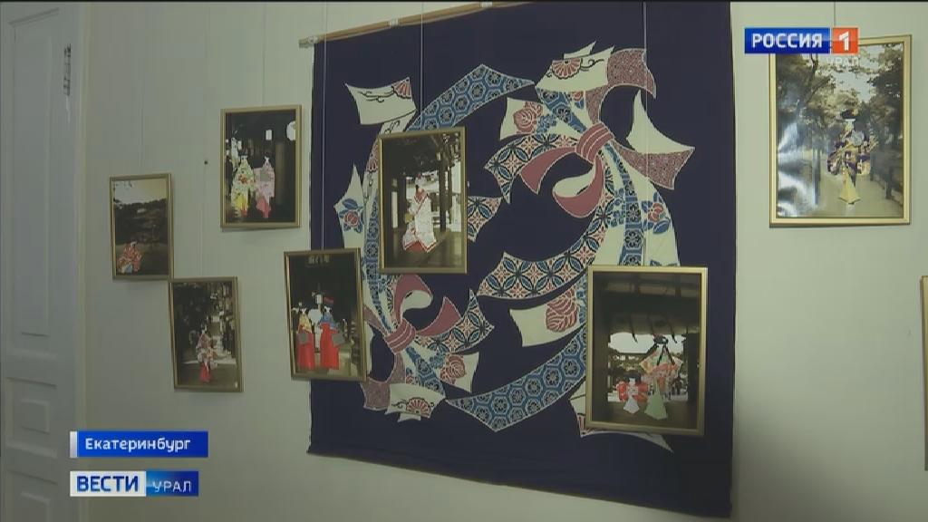 В столице Урала открылась выставка «Красавицы района Гион»