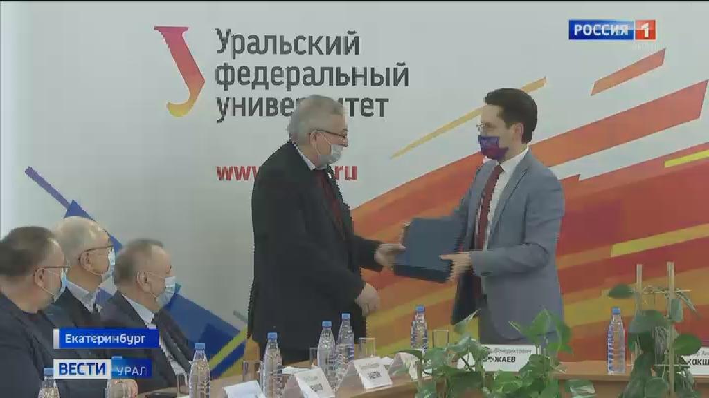 В УрФУ вручили награды лучшим учёным