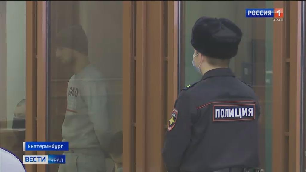 В Екатеринбурге судят банду налётчиков