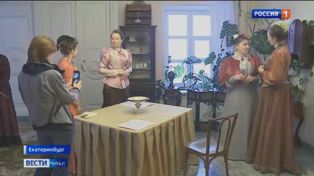 Выставка «За 200 лет до нашей свадьбы» открылась в Екатеринбурге