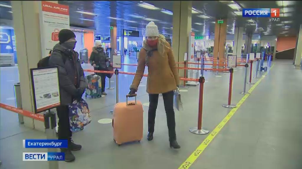 К увеличению пассажиропотока готовится аэропорт Кольцово